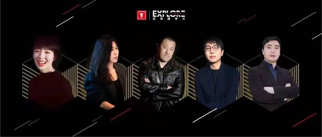 为青年影像创作者造梦未来!第二十四届上海国际电影节公布短视频单元导师阵容