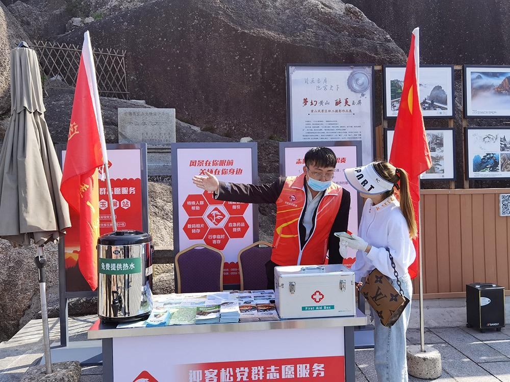 """""""五一""""假期第一天,黄山风景区接待游客1.4万余人"""
