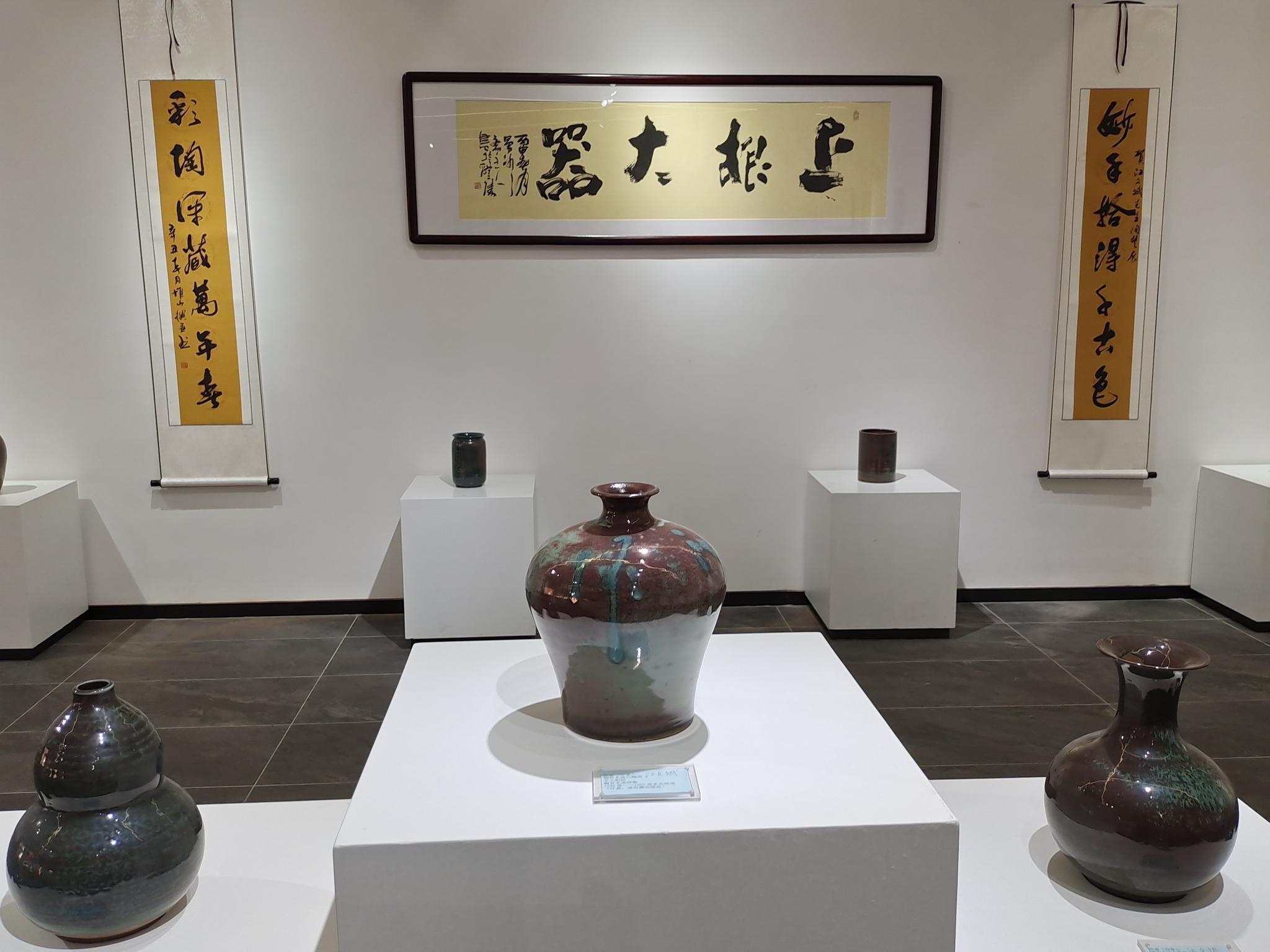 展出百件铜红釉瓷器  江文斌作品展再现长沙窑绝世之珍