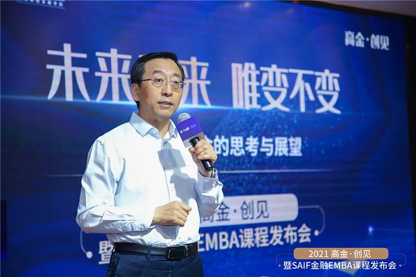 张杰院士:新科技革命带来中国机遇 应力争成为新科技革命策源地
