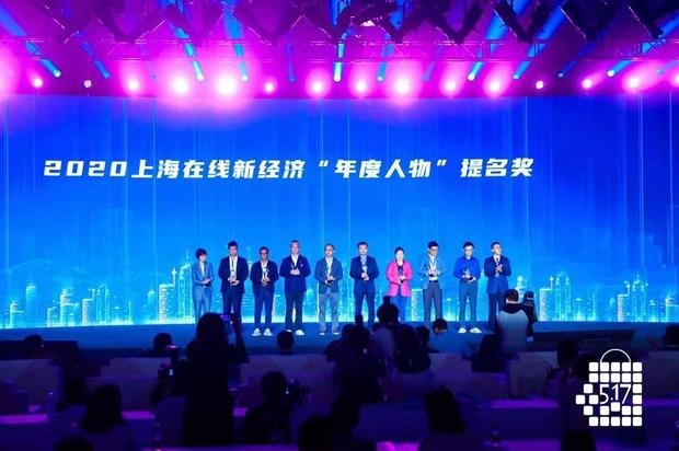 """威马汽车成上海""""在线新经济""""主力军"""