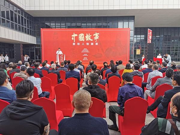萧和《中国故事》人物画展在雨花美术馆开幕