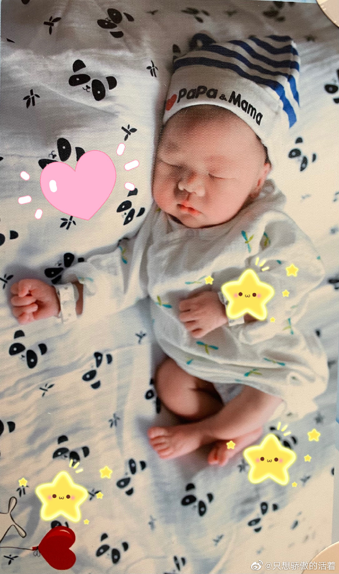 李雪芮升级当妈妈了,与丈夫乔斌宣布宝宝诞生