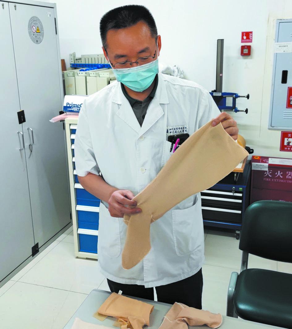 西南首套国产智能压力衣制作系统在省医院上岗