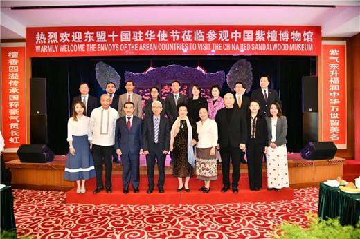 国际博物馆日驻华使节团参访中国紫檀博物馆