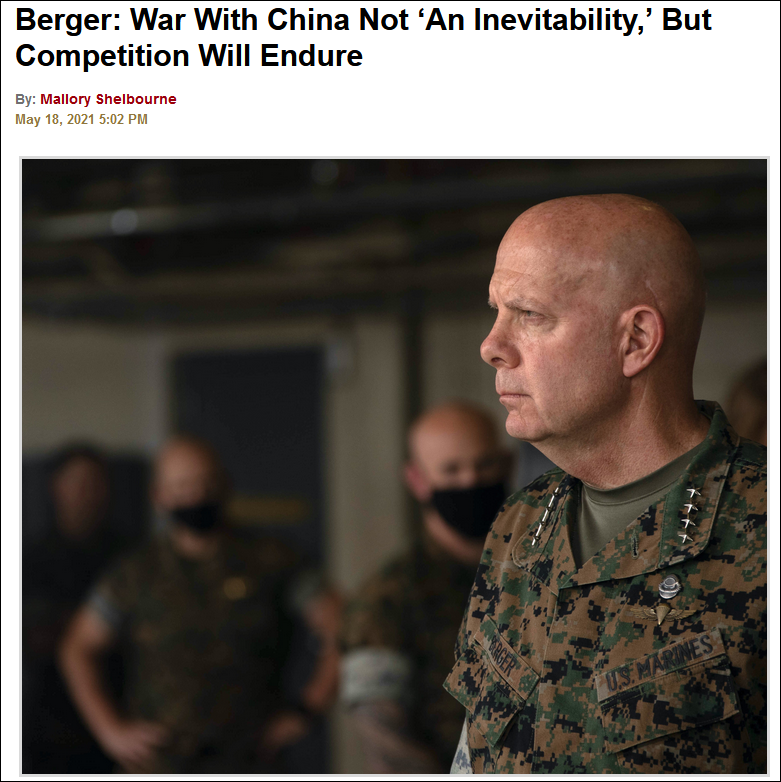 美海军陆战队司令:中美战争并非不可避免,阻挠大陆攻台的旧模式已过时
