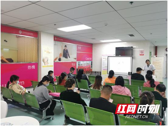 永州市妇幼保健院开展母乳喂养宣传日活动