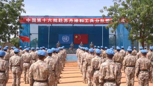"""中国赴苏丹达尔富尔维和工兵荣获联合国""""和平荣誉勋章"""""""