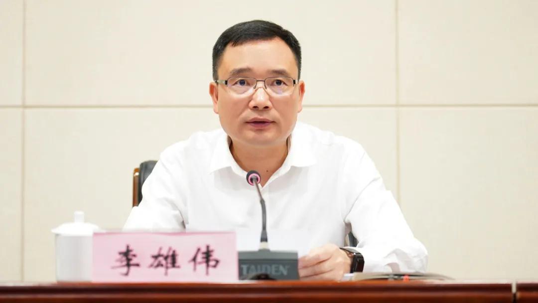李雄伟:以最严责任最硬措施抓好安全生产各项工作
