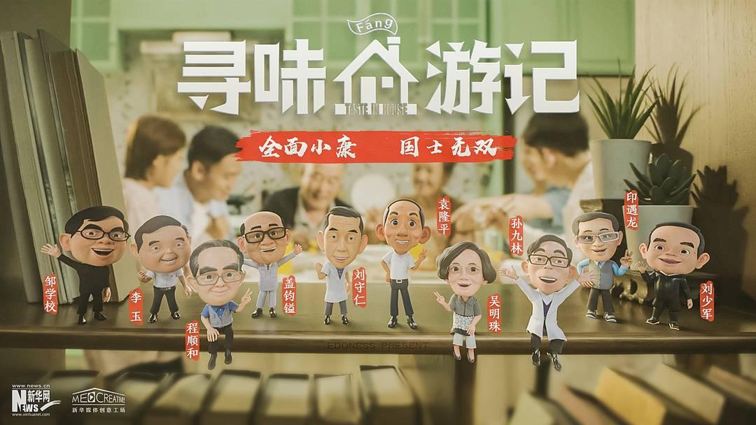 """袁隆平不但自称是""""90后"""",今年他还""""主演""""过一部动画短片"""