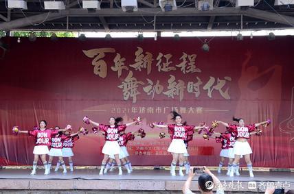 泉城共舞,赛出代新风采!济南市广场舞大赛拉开帷幕