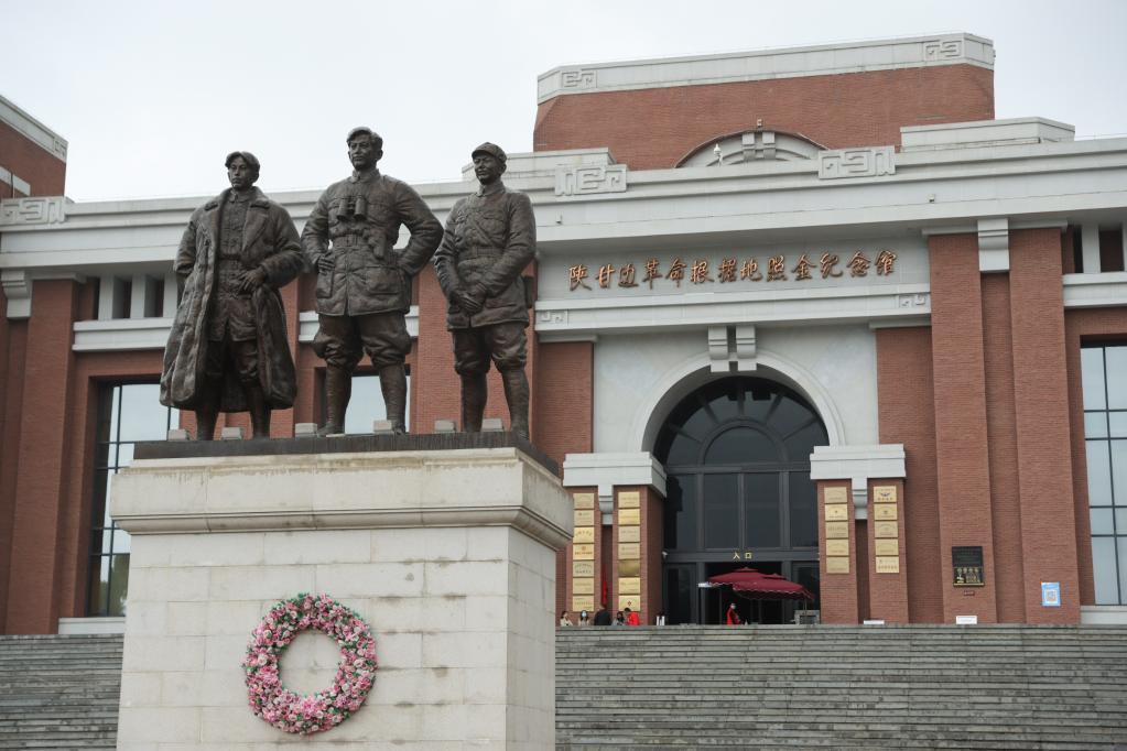 这是位于铜川市耀州区照金镇的陕甘边革命根据地照金纪念馆(4月20日摄)。新华社记者王南摄