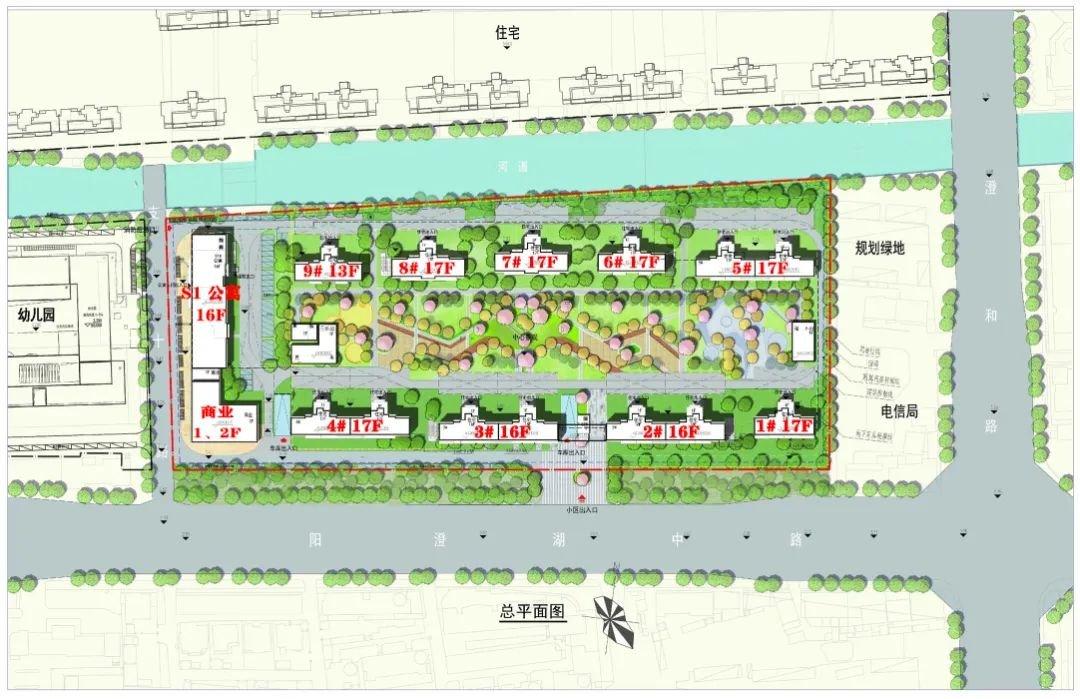 相城元和商住地块规划出炉!打造9幢住宅产品!
