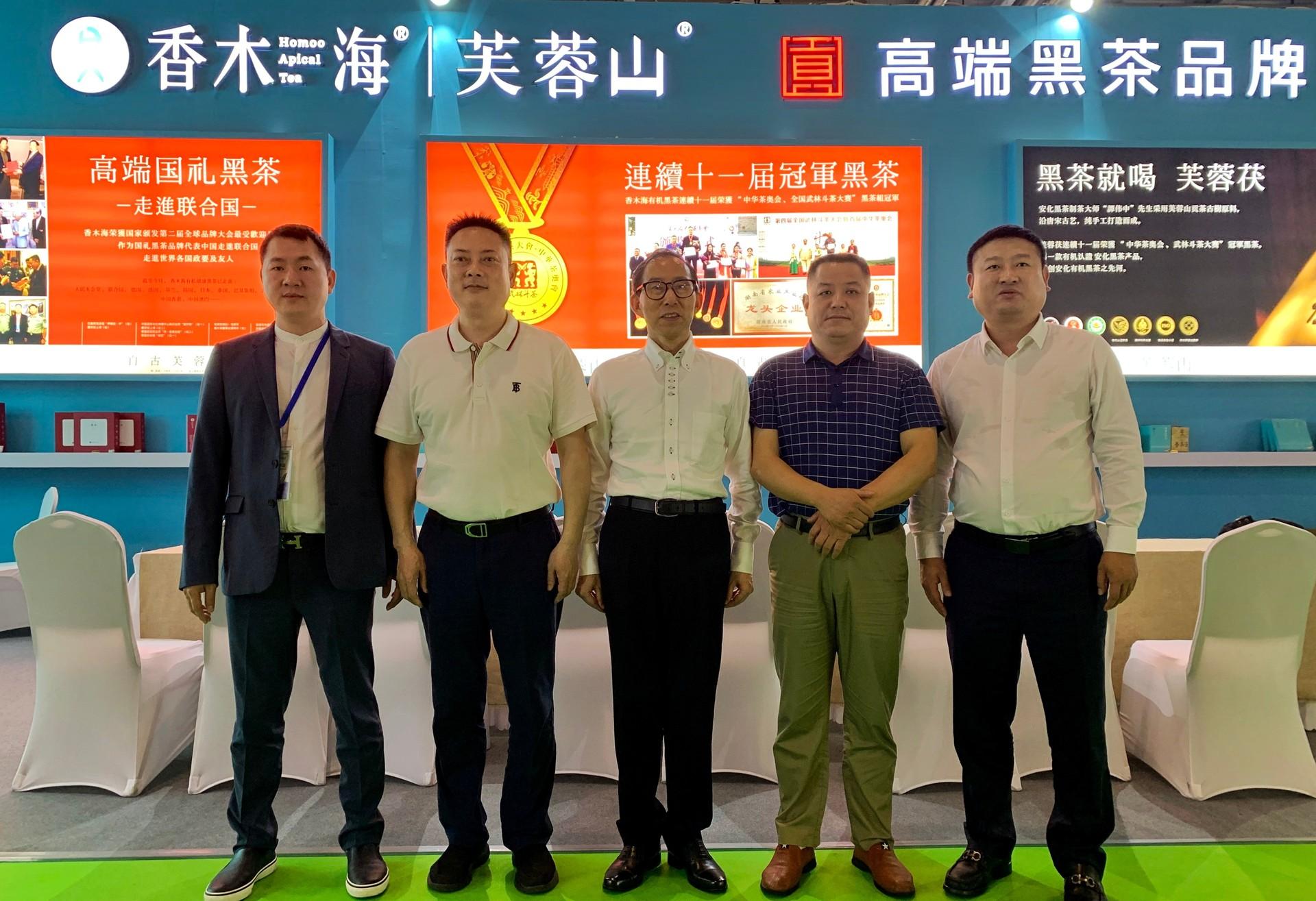 杭州茶博会:龙宇翔主席、刘仲华院士等视察香木海安化黑茶