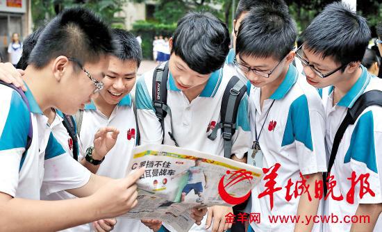 广州中考丨梯度投档利好中高分考生,滑档可能性很小