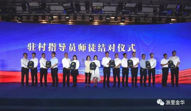 十七年传承创新 基层治理焕生机——驻村指导员制度17周年论坛在绍兴柯桥举行