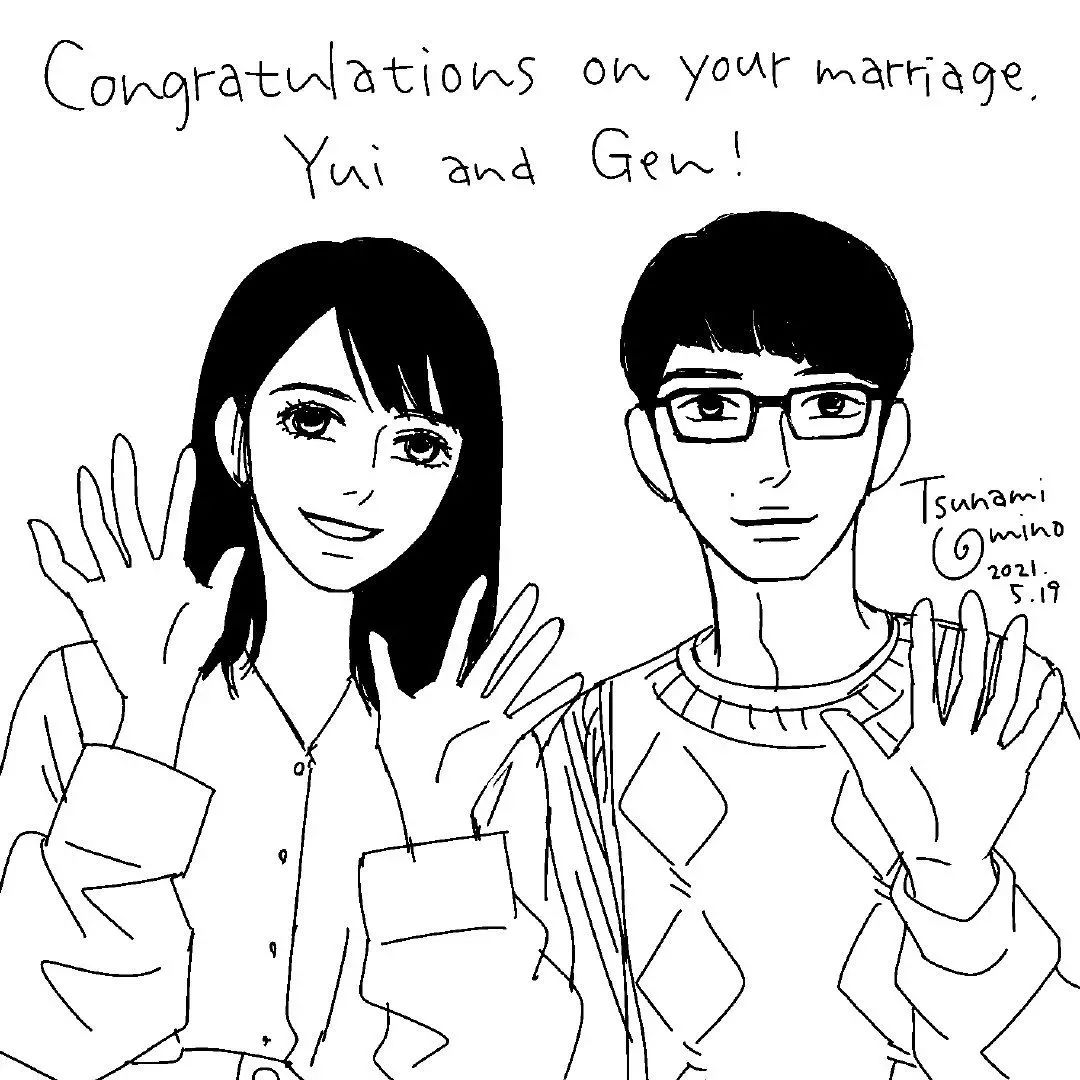 Goddess Xinyuan married in clothes! Tens of millions of homestay men's lovelorn youth is over插图32
