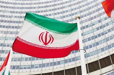 国际原子能机构将无法获得伊核设施监控资料