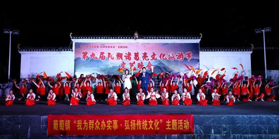桂林市阳朔县举办第九届诸葛亮文化旅游节