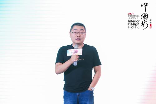 2021年第九季室内设计·中国行   专访星光联盟苏晖:设计师与品牌的相互赋能