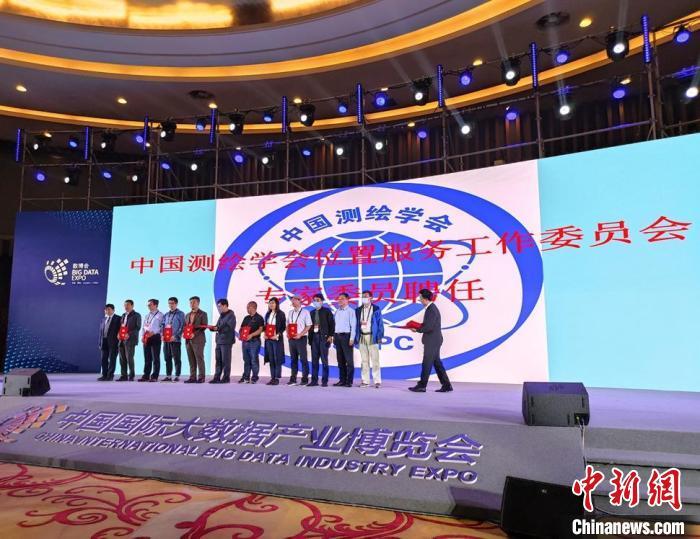 中国测绘学会位置服务工作委员会专家委员聘任仪式。 刘美伶 摄