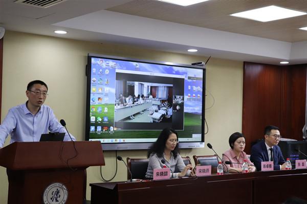 """上海财经大学法学院发布""""遗产管理人操作流程指引(1.0版)"""""""