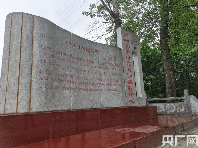 大别山上红旗飘 信阳市商城县:八月桂花从此开