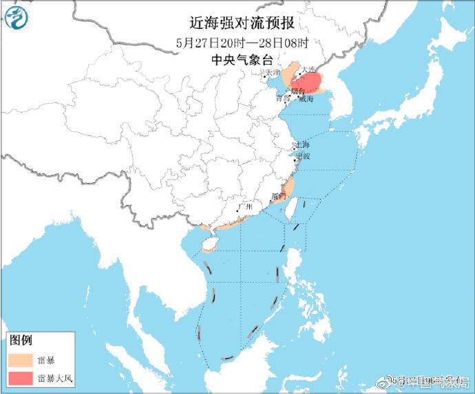 水利部珠江委完成韓江水量調度保障1000多萬人供水安全