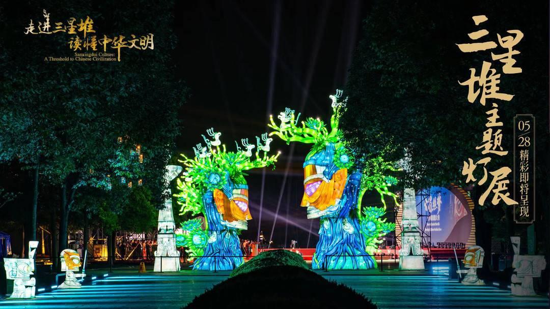 """青铜神树""""亮""""了,三星堆主题灯展上演古蜀胜境"""
