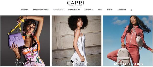 Capri 集团上季度销售额高于预期,2022财年前景乐观