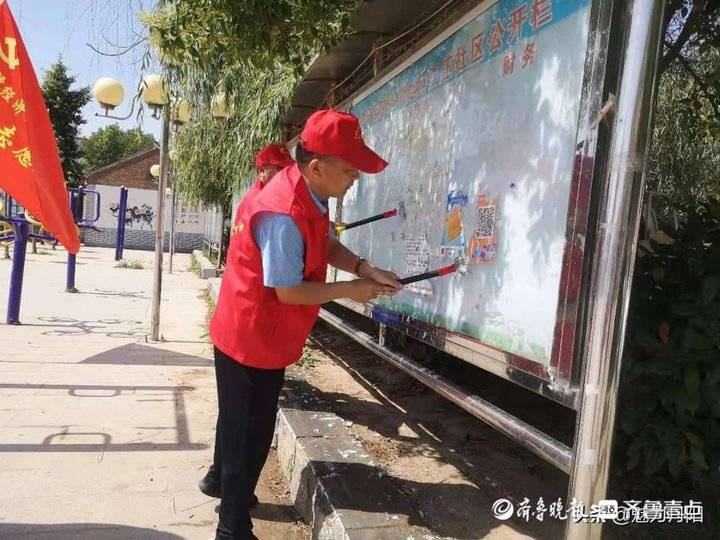 菏泽丹阳街道掀起创城环境卫生和线杆线缆专项整治高潮