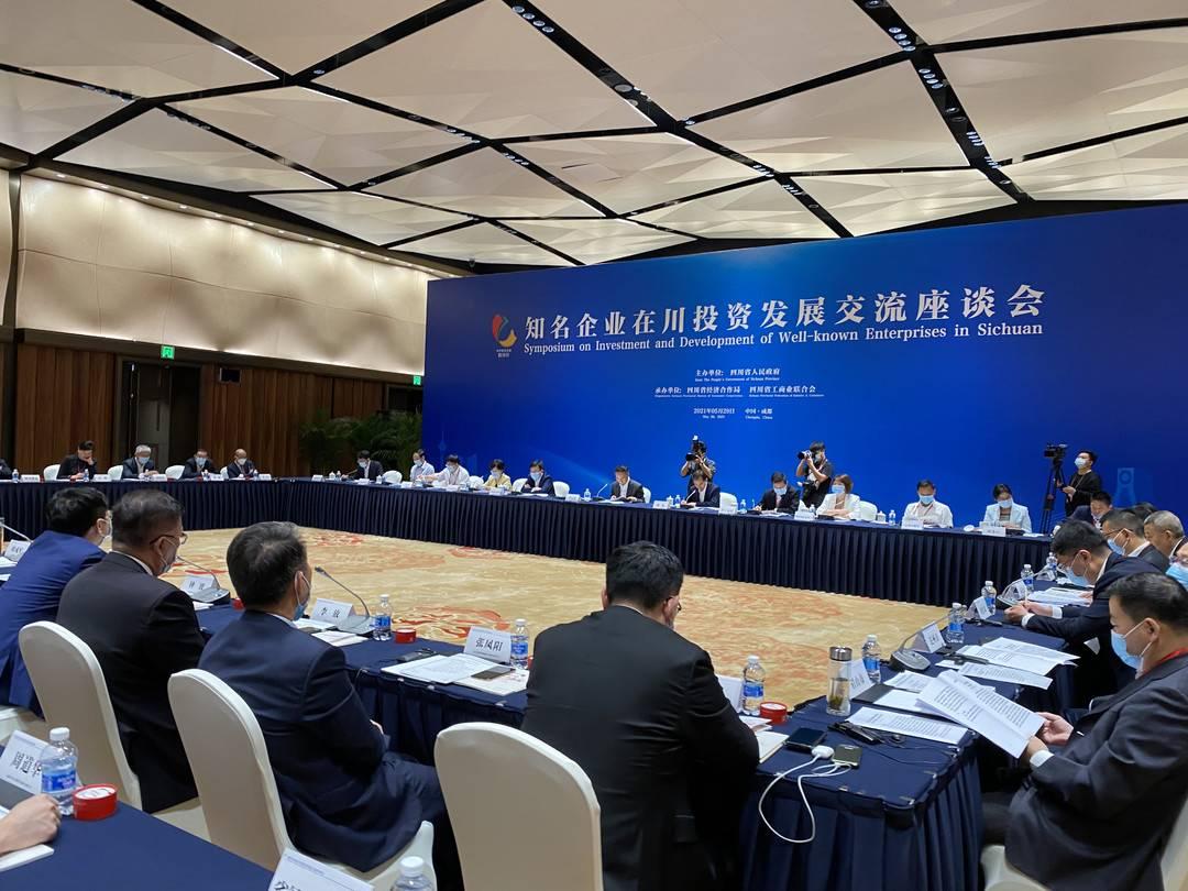 2021名企四川行丨美国康宁公司大中华区总裁李放:四川是在中国西部的重要业务支点