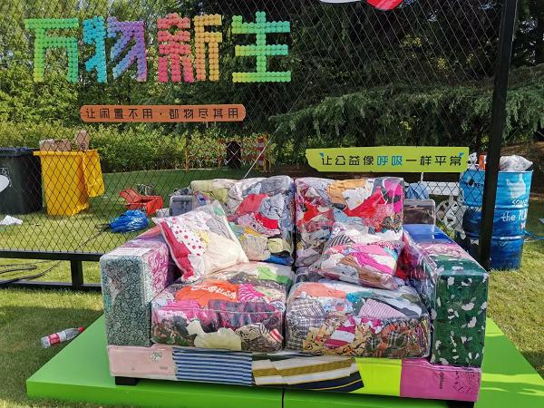 """草莓音乐节启幕 """"废弃-新生""""活动区成热门打卡点"""