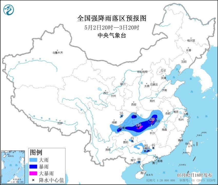 中央气象台发暴雨蓝色预警 局地有雷暴大风冰雹