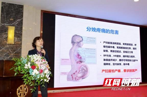 湖南省妇幼保健院专家亲临株洲和睦佳妇科医院为孕妈妈授课