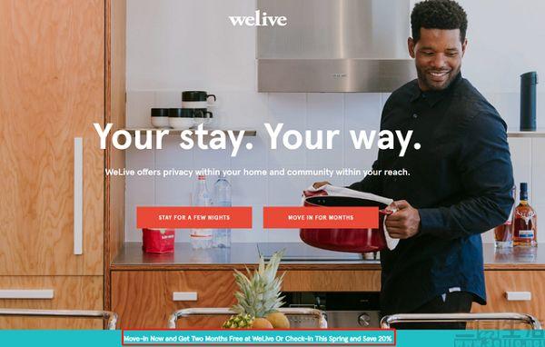 软银与WeWork创始人和解,或将再次尝试上市