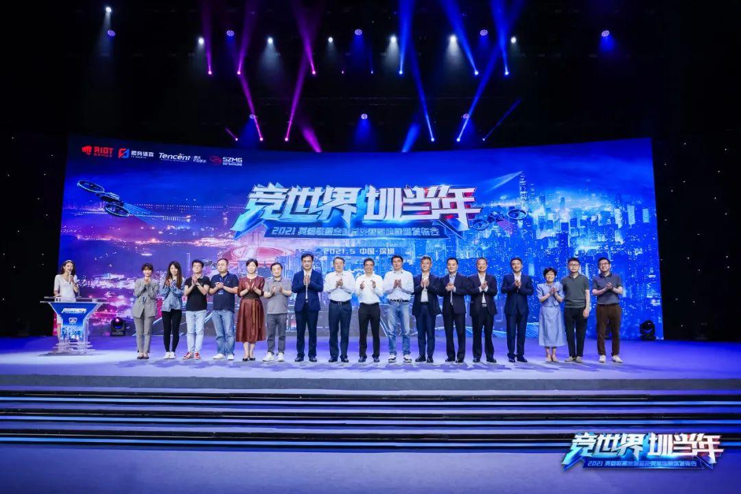 承建V5主场、成为S11深圳站联合承办方,传统媒体如何入局电竞