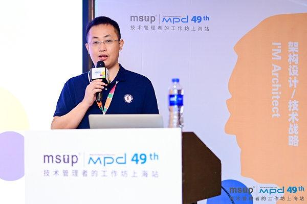 中邮消费金融李远鑫:推动服务治理与金融科技深度融合