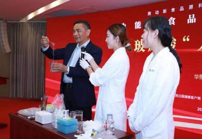 专家呼吁加强透明质酸等新食品原料的研发和应用