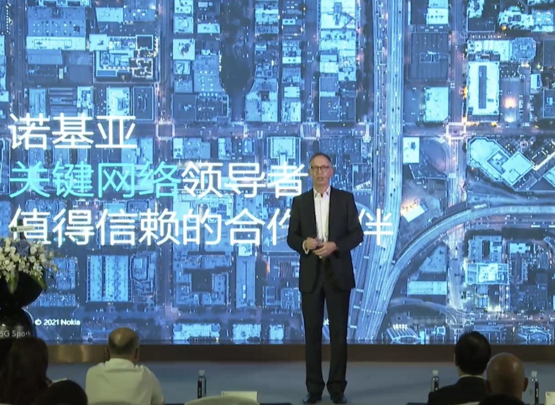 诺基亚大中华区总裁:加大中国5G赋能领域投资