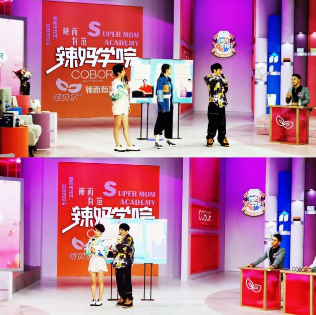 健康头条 吴堃老师做客深圳卫视《辣妈学院》分享健康美丽专业知识