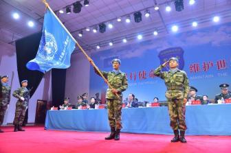 中国驻南苏丹大使和南路桥部长慰问中企员工