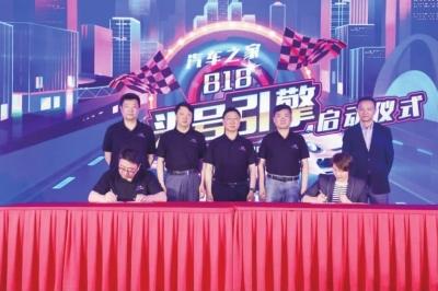 汽车之家副总裁刘悦:探索营销新模式让车企融入Z世代