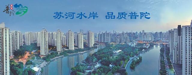 """百名专家齐支招!为中国儿童定制的""""育儿宝典""""在普陀发布!"""