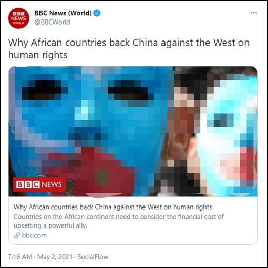 BBC这条反华报道,被非洲网友狠狠教育了