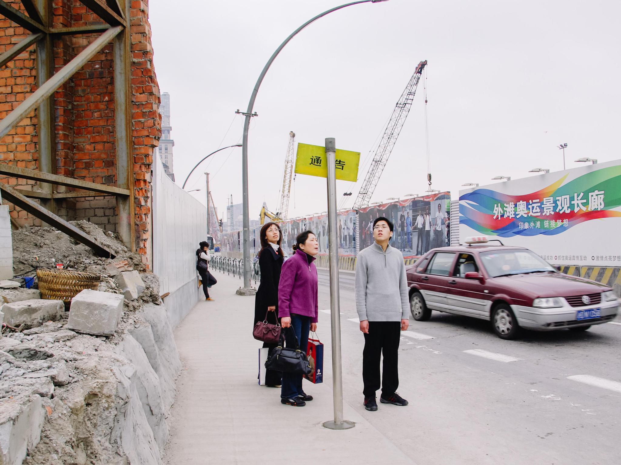 未来城市思辨   旧城记忆是馈赠给未来的航标