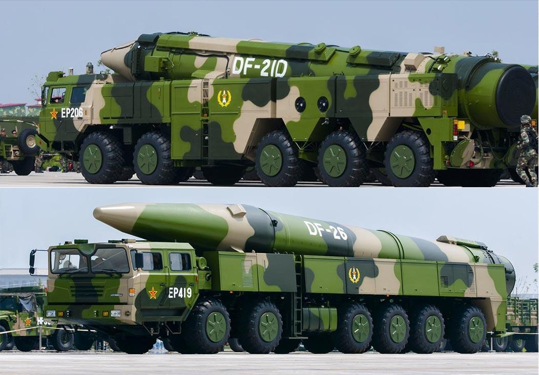"""被称为""""航母杀手""""的东风-21D和东风-26导弹"""