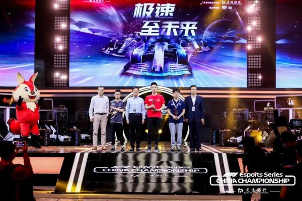 F1电竞中国冠军赛职业联赛打响揭幕战,唐天宇夺双冠