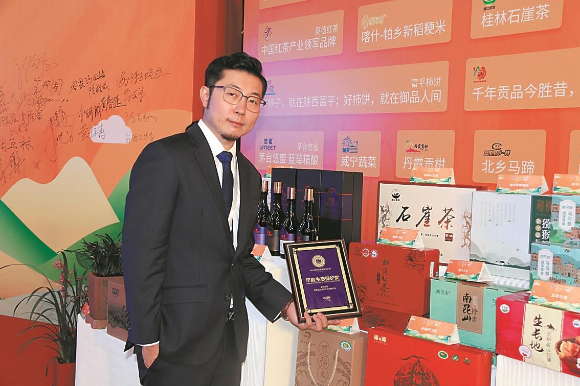 """【湾区新青年】放弃香港""""铁饭碗"""" 这个青年在肇庆耕千亩茶山"""