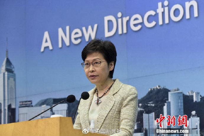林郑月娥寄语港青:要有国民身份认同,成为有责任感的公民